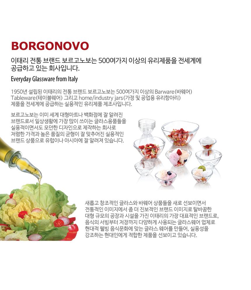 보르고노보 소믈리에 맥주잔 400ml 1P - 김씨하우스, 9,300원, 유리컵/술잔, 유리컵