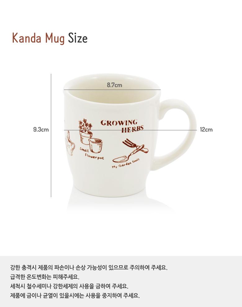 칸다 헤리티지 머그잔 340ml 2P - 김씨하우스, 18,700원, 머그컵, 머그컵 세트