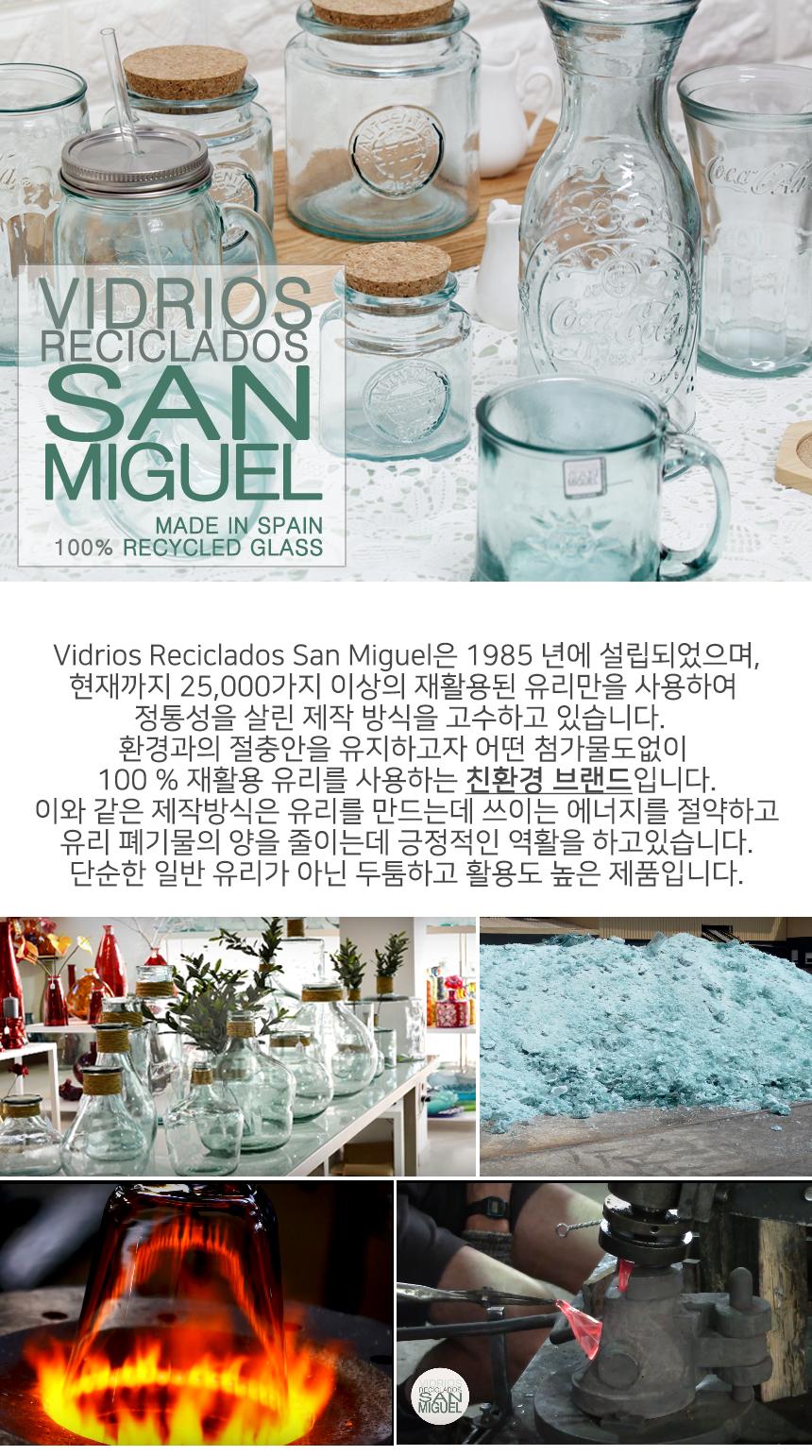 스페인 산미구엘 코카콜라 텀블러 500ml (뚜껑+빨대포함) - 김씨하우스, 16,200원, 유리컵/술잔, 유리컵