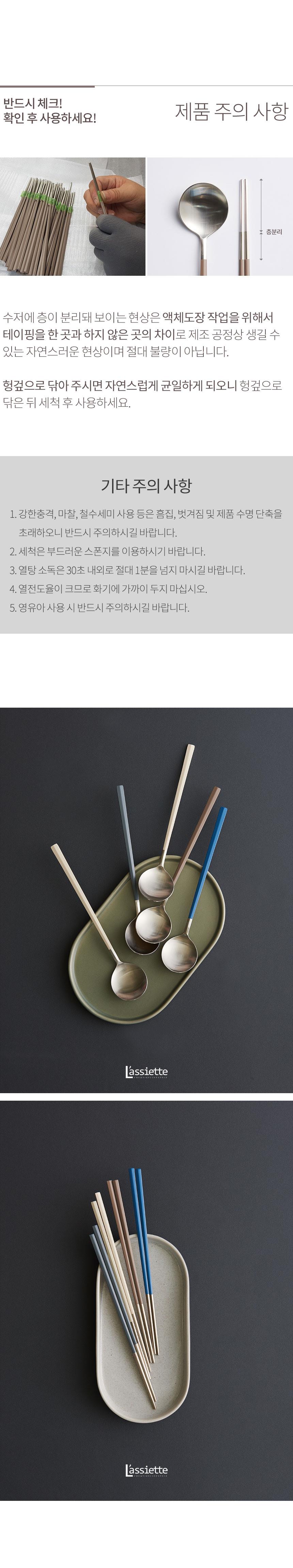 라씨에뜨 프리미엄 커트러리 마름모 이브로수저세트 - 김씨하우스, 16,600원, 숟가락/젓가락/스틱, 숟가락/젓가락 세트
