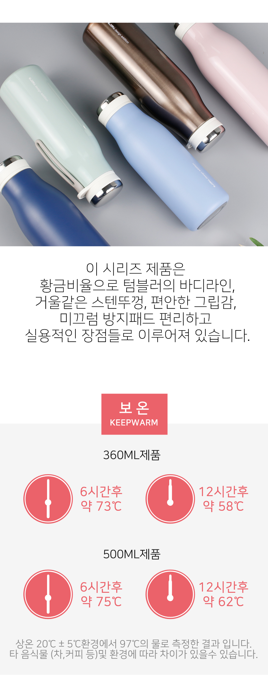 에지리 실리콘스트랩 진공텀블러 - 김씨하우스, 25,900원, 보틀/텀블러, 스테인레스 텀블러